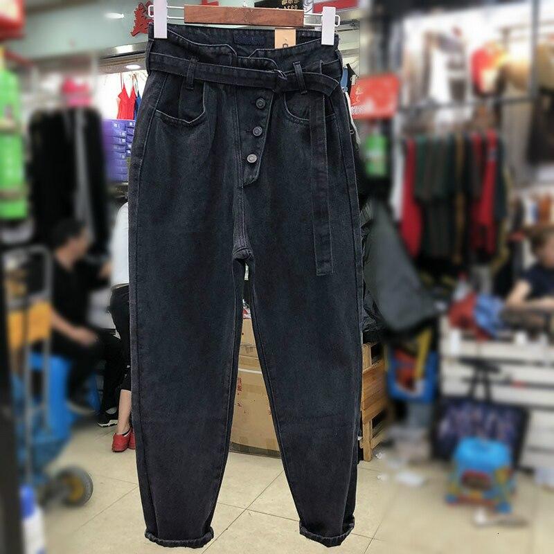 Vintage High Waist Jeans Woman 2020 Boyfriend Jeans For Women Mom Jeans Streetwear Harem Denim Pants Female Trousers Plus Size