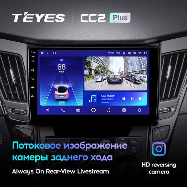 TEYES CC2L и CC2 Plus Штатная магнитола For Хендай Соната For Hyundai Sonata 6 YF 2009 - 2014 Android до 8-ЯДЕР до 6 + 128ГБ 16*2EQ + DSP 2DIN автомагнитола 2 DIN DVD GPS мультимедиа автомобиля головное устройство 4