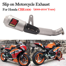 Slip on For Honda CBR1000 2008-2016 Motorcycle Racing Exhaust Pipe Escape Modified Moto Muffler With Middle Connection Link Pipe