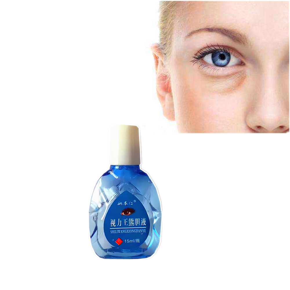 Relieve Eye Pressure Mask Face Mask Gel Eye Patches For Eye Bags Wrinkle Dark Circles Bright Smooth Skin Care Patch 15ml/bottle