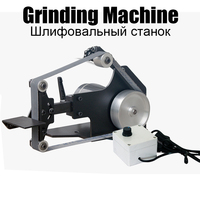 Abrasive Belt Machine Small Desktop Woodworking Metal DIY Speed Regulating Polishing Machine Power Tools