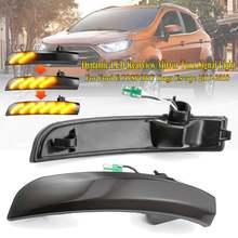 2 шт Светодиодные поворотники для зеркала заднего вида ford