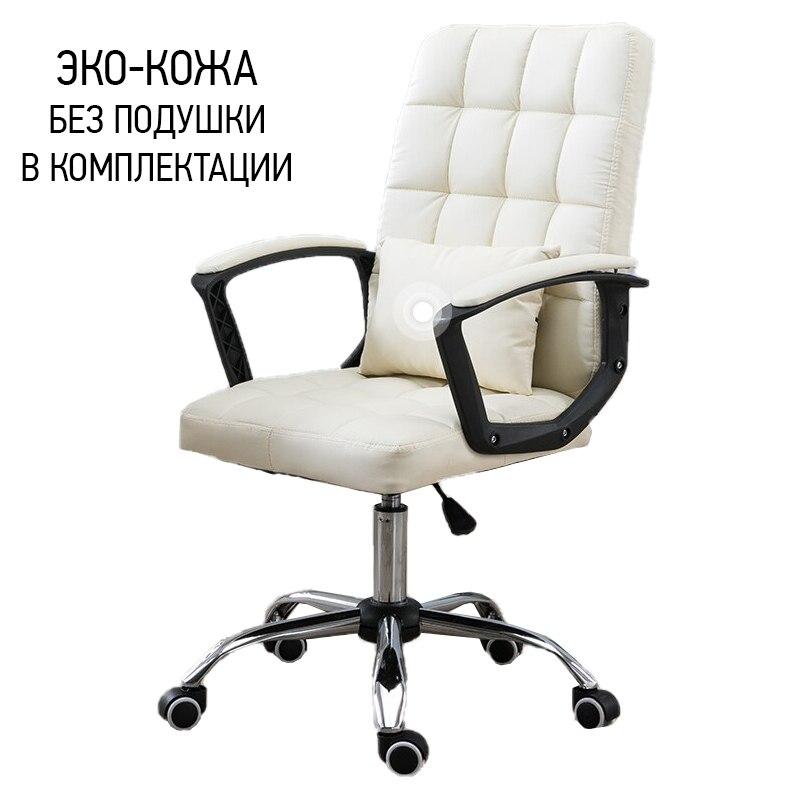 Image 3 - Бесплатная доставка Компьютерное кресло офисное кресло Конференц кресло игровое кресло студенческое кресло барное креслоОфисные стулья    АлиЭкспресс