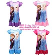 Girls Kids Nightdress Cartoon Princess Print Dress Baby Children's Home Casual Dresses Sleepwear Robe Nightgowns Clothes 3-9Year
