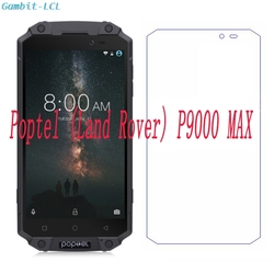 На Алиэкспресс купить стекло для смартфона 2pcs 2.5d 9h original tempered glass for poptel (land rover) p9000 max 5.5дюйм. screen protector protective glass film cover
