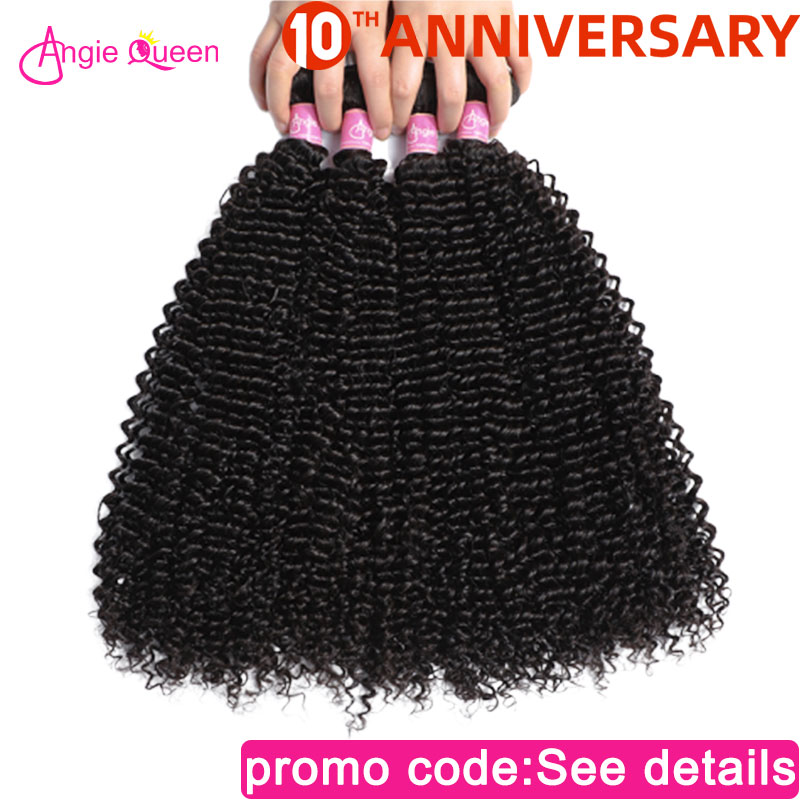 Kinky Curly Bundles Peruvian Non Remy Hair Bundles Weaves 100% Human Hair Bundles Weaves Kinky Bundles Curly Bundles 3/4 Bundles