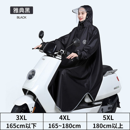 Long Rain Coat Men and Women Motorcycle Raincoat Thickened  Body Waterproof Rain Poncho Waterproof Suit Rainwear Impermeable