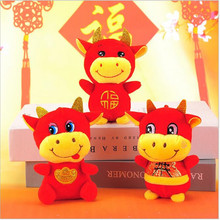 Doll Plush-Toys Bull Gift Small Children's Cute Cow for Girl 12cm 1pcs Calf New New-Year