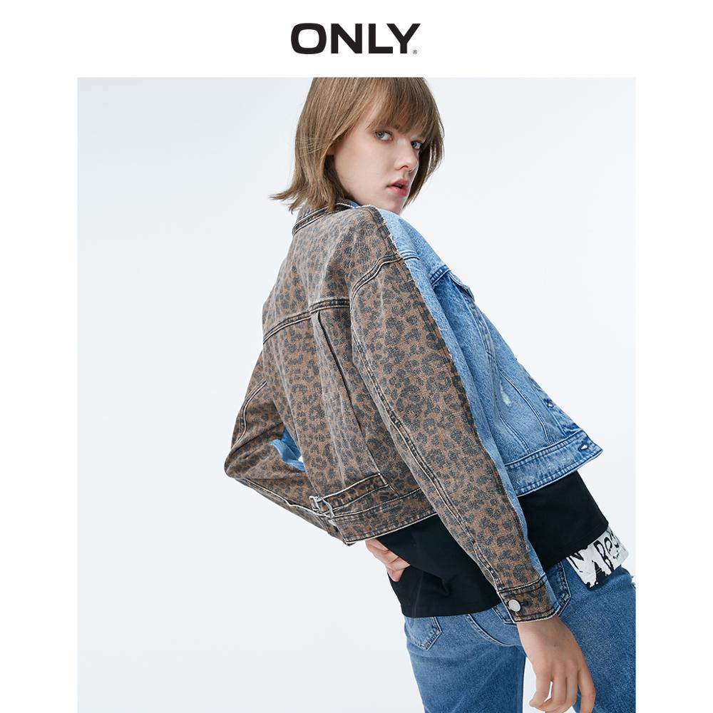 ONLY Women's Loose Fit Leopard Print Spliced Denim Jacket | 119154536