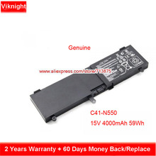 N550jk-Battery C41-N550 N550X47JV NJ550JV Asus Original 15V for N550jk/N550j/N550jk-cm452h/..