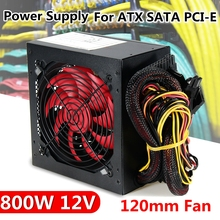Power-Supply Quiet Intel 800 PC 12v Atx New Watt for AMD SLI PCI-E 12cm-Fan High-Quality