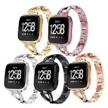 Mr New For Fitbit Versa2 Smart Watch Bands Strap Alloy Metal Bracelet Wrist Band Durable Stainless Steel Watch Strap Durable new high quality genuine stainless steel watch bracelet band strap for fitbit alta hr for fitbit alta watch wrist strap bands