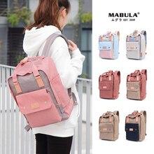 Frauen Leinwand Rucksack Schule Wasserdicht Schule Taschen für Jugendliche Schulter Tasche 14 Laptop Reisetasche Candy Multi farbe Rucksack