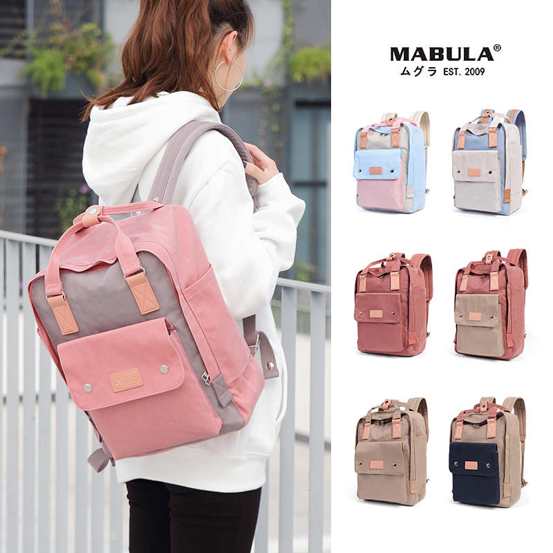 Women Canvas Backpack School Waterproof School Bags For Teenagers Shoulder Bag 14'' Laptop Travel Bag Candy Multi-color Backpack