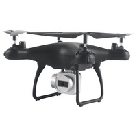 Zhensanhuan Science And Technology Sh4hd Pressure Set High Timeout Long High definition Unmanned Aerial Vehicle Aerial Flight Re|  -