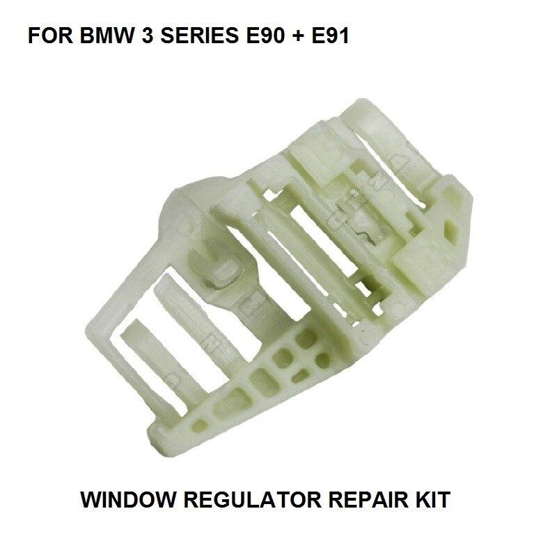 ELECTRIC CAR WINDOW REGULATOR FOR BMW E90 E91 WINDOW REGULATOR REPAIR CLIP REAR-RIGHT ONWARDS 2005