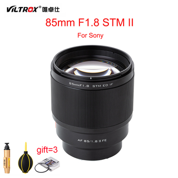 Viltrox II 85mm F1.8 STM Camera Lens full frame Auto Focus Portrait Prime Lens Eyes Focus AF For Sony A6400 A6300 A7 A6500 A9 A7