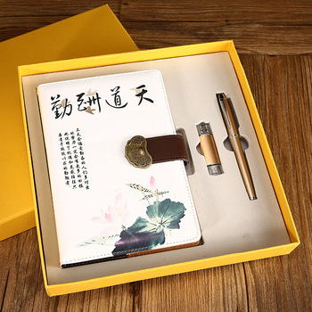 Business Notebook gift box set with pen creative clasp notebook Notepad