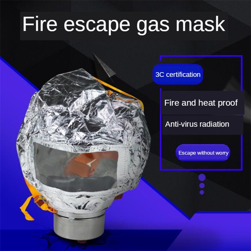 Fire Eacape Mask Self-rescue Respirator Gas Mask Smoke Protective Face Cover Personal Emergency Escape Hood PM016