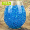 Sky blue -10000-6