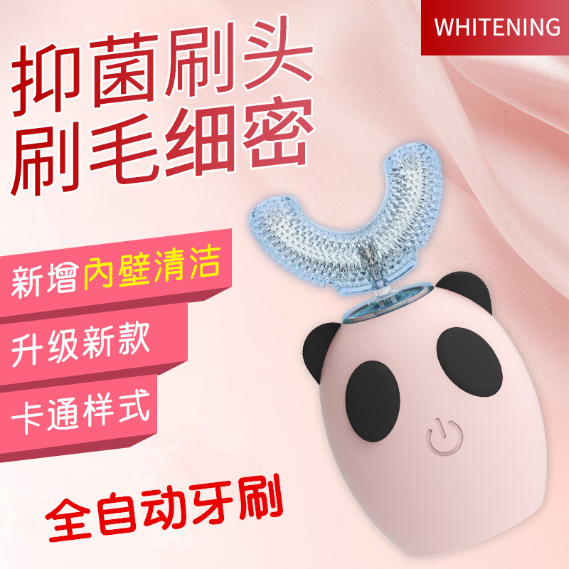 Children's electric toothbrush u-shaped automatic intelligent ultrasonic brushing artifact baby mouth image