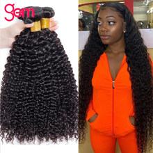 Afro Kinky Curly Hair 100% Human Hair Weave Bundles 3 4 Bundles Natural Color Remy Brazilian Hair Extensions GEM Beauty Hair
