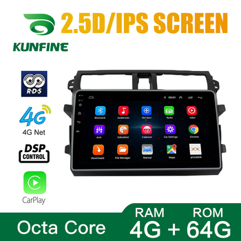 Octa Core Android 10.0 Car DVD GPS Navigation Player Deckless Car Stereo for Suzuki CELERIO AITO 2014-2018 Radio Wifi Bluetooth image
