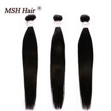 Pelo Liso brasileño MSH, 3 mechones de pelo humano no Remy, extensión de pelo negro Natural, proporción media