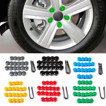 50% HOT SALES!!!New Arrival 20Pcs 17mm Car Vehicle Wheel Center Nut Protection Cover Caps with Removal Tool image
