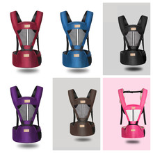 7 Colors Ergonomic Baby Carrier Multi-functional Baby Taking Sling Lightweight Waist Stool Newborns Breathable Single Stool(China)