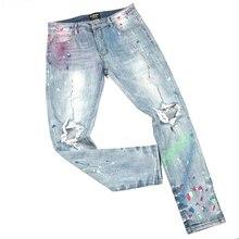 Blue Multicolor Paint Splatter Jeans Skinny-fit Distressing