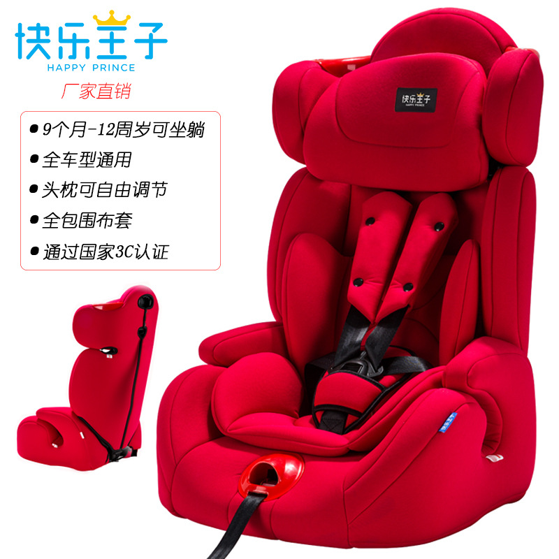 Free Shipping Manufacturers  Child Safety Seats For 9 Months To 12 Years Old Can Sit And Lie Down Car Seat Booster