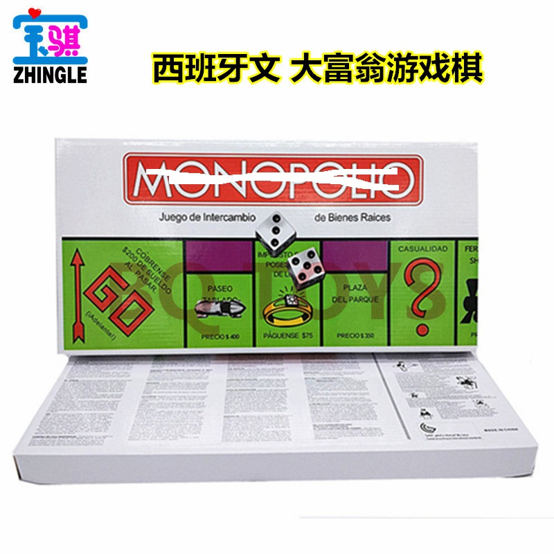 Educational Toys Classic Spanish Monopoly Game Board Spanish Monopoly Spain Board Game