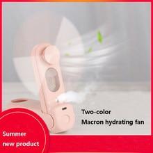 New folding spray fan portable desktop humidifying fan USB hand-held small fan