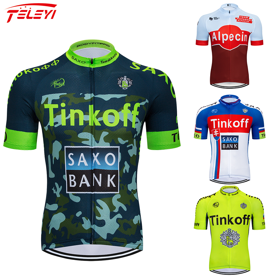 2019 boraing tour Pro team cycling jersey summer Bicycle maillot breathable MTB Short sleeve bike clothing Ropa Ciclismo only title=