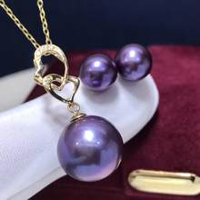 D216 Fine Jewelry 18K Gold Natural Fresh Water Purple Pearl 7-13mm Female's Jewelry Sets for Women FIne Jewelry Sets(China)