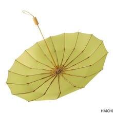 Складной зонт в стиле ретро защита от ветра и дождя 16 ребер