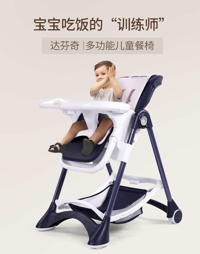 Baby Dining Chair Children Table Multi-functional Foldable 6 Months To 3 Years Old