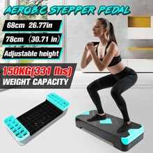 150KG Fitness aerobik krok regulowany antypoślizgowy Cardio joga pedał Stepper siłownia do treningów i ćwiczeń Fitness aerobik krok sprzęt