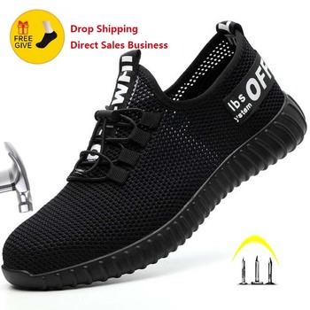 2020 nowe obuwie ochronne dla mężczyzn letnie oddychające obuwie robocze lekkie buty przeciwzmarszczkowe męskie prace budowlane siatkowe trampki tanie i dobre opinie soludoso Pracy i bezpieczeństwa CN (pochodzenie) Siateczka (przepuszczająca powietrze) ANKLE Stałe Mesh okrągły nosek