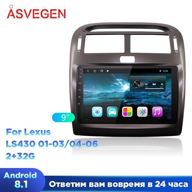 Android 8.1 samochodowy odtwarzacz multimedialny dla Lexus LS430 9 cal Ram 2G Rom 32G systemu ogólnych preferencji (GSP), multimedialne stereo radio samochodowe jednostki odtwarzacz