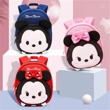 Disney Kindergarten School Bag Kids Backpack Cartoon Children 3-8 Year Old Boy Cute Infant Baby Anti-lost Bag Travel Backpack