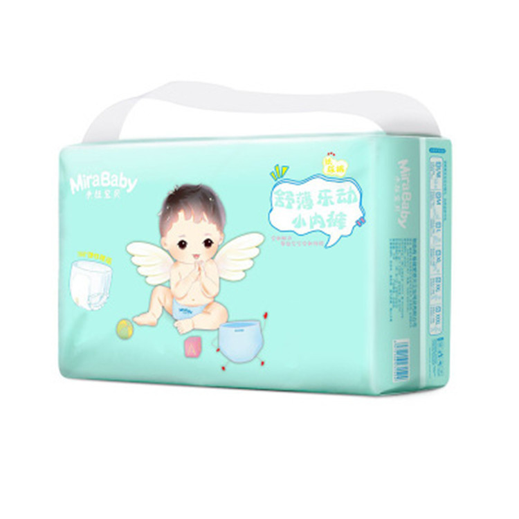 Newborns Thin Diapers XXL Yards 40 PCs Infant Men And Women Baby Knicker Infant Breathable Learn-Step Trousers