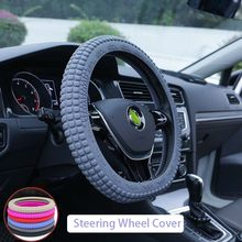 38cm Auto Sterring-silber Rad Abdeckung Silikon Vier Saison Sommer Nicht-slip Textur Weiche Universal Flechten Abdeckung für Lenkung rad