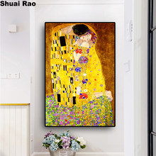 Gustav Klimt Kiss diamond embroidery Beloved love giftdiy diamond painting cross stitch 5d full square round drill 5d puzzles