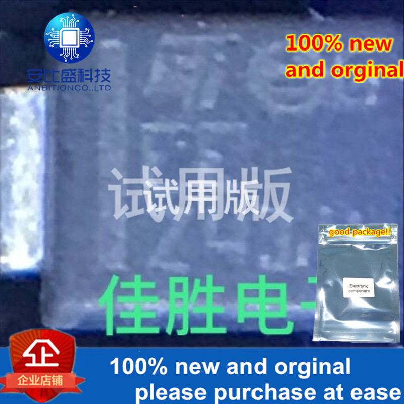 30pcs 100% New And Orginal  SM6T18A Silver-plated Lead Italian Font DO214AA Silkscreen EE  In Stock