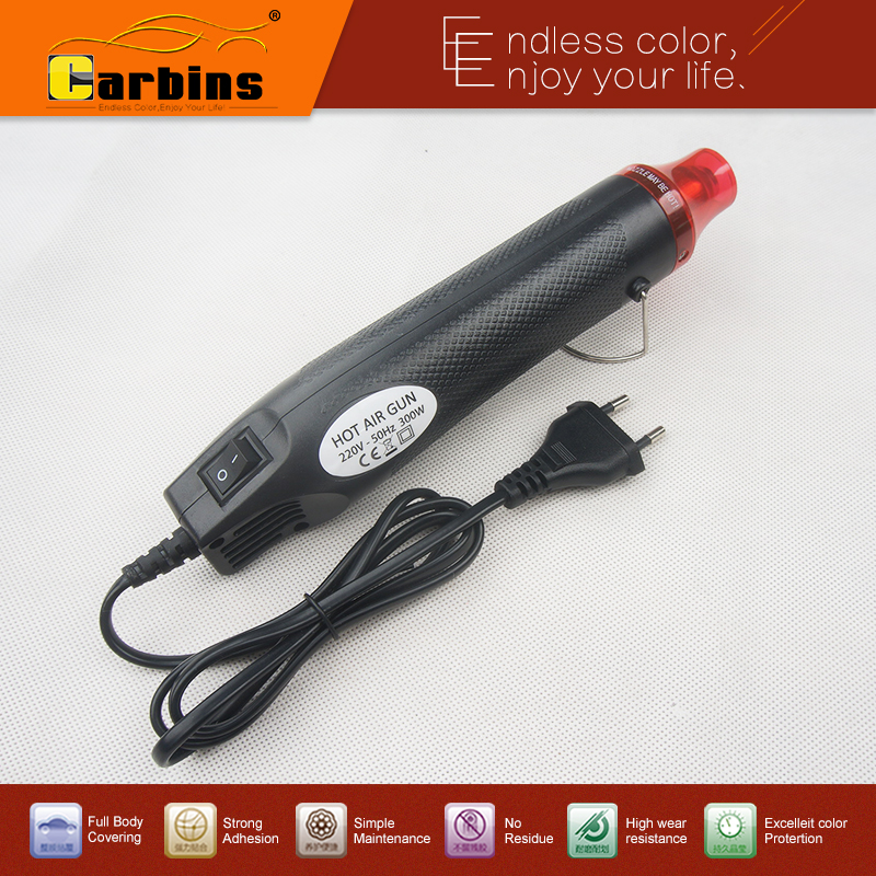 Carbins Electric Hot Air Heat Gun DIY Styling Heat Glue Gun Car Vinyl Film Shrink Wrapping Tool Heater
