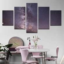 5 шт красивое звездное небо галактика hd Печать постер Холст