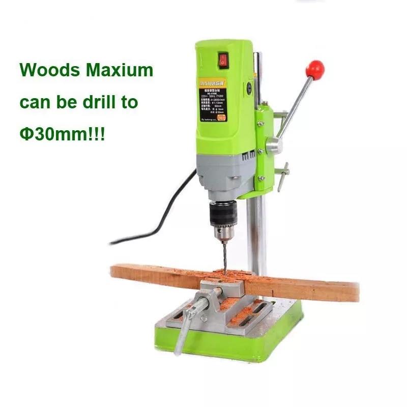ALLSOME Electric 5156E Drilling 13mm MINIQ Mini Machine 710W HT2600 Drill 1 Drill Stand Bench Bench BG Chuck