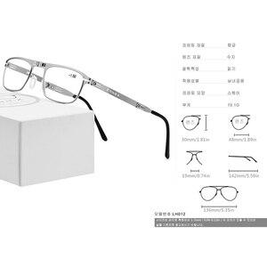 Image 3 - FONEX عالية الجودة للطي نظارات للقراءة الرجال النساء طوي الشيخوخي قارئ قصر النظر الديوبتر بدون مسامير نظارات Lh012